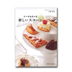 ケーキみたいな新しいスコーン / 1冊 TOMIZ/cuoca(富澤商店)|tomizawa