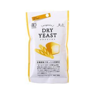 有機穀物で作った天然酵母(ドライイースト) / 24g(3g×8包) TOMIZ/cuoca(富澤商店)