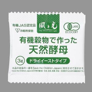 有機穀物で作った天然酵母(ドライイースト) / 3g TOMIZ/cuoca(富澤商店)