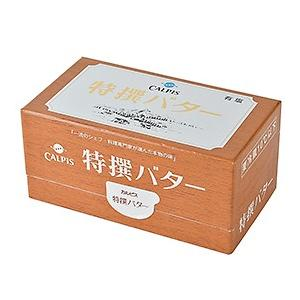 【冷蔵便】カルピス 特撰バター(有塩) / 450g TOMIZ/cuoca(富澤商店)