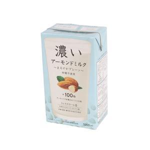 濃いアーモンドミルク(まろやかプレーン) / 1L TOMI...
