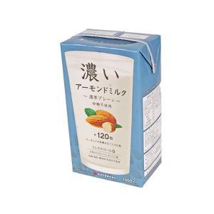 【冷蔵便】濃いアーモンドミルク(濃厚プレーン) / 1L T...