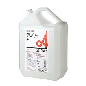 アルパワー (詰替) / 5L TOMIZ(富澤商店) 衛生資材 アルコール製剤|tomizawa