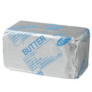 【冷凍便】よつ葉バター(ドイツ原料使用)食塩不使用 / 450g×30 TOMIZ(富澤商店) バター(食塩不使用) その他