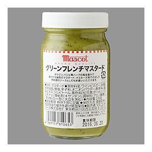 グリーンフレンチマスタード / 230g TOMIZ(富澤商店) スパイス 加工スパイス|tomizawa