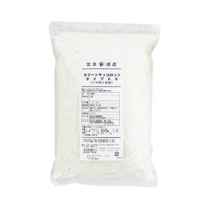 ピザ用小麦粉 カプート サッコロッソ タイプ00 / 1kg TOMIZ/cuoca(富澤商店)