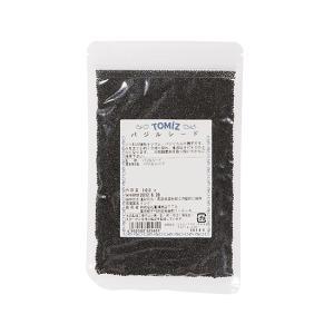 バジルシード / 100g TOMIZ/cuoca(富澤商店) シード(種・実) チアシード・バジルシード|tomizawa