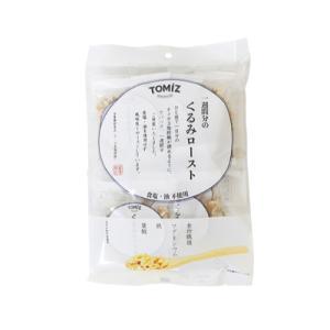 一週間分のくるみロースト / 161g(23g×7袋) TOMIZ/cuoca(富澤商店)