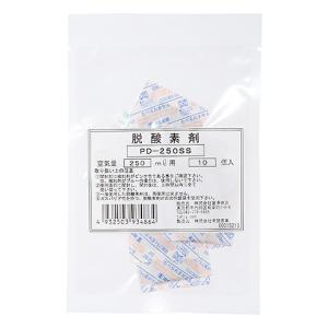 脱酸素剤PD-250SS / 10個 TOMIZ/cuoca(富澤商店)|tomizawa