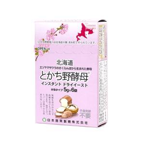 【冷蔵便】ニッテン とかち野酵母インスタント / 1箱(5g×6袋) TOMIZ/cuoca(富澤商店)|tomizawa