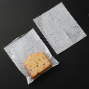 ガス袋フラット ホワイト 115×140 / 100枚 TOMIZ(富澤商店) 菓子袋 脱酸素対応袋