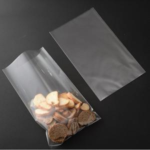 熱シール対応 OPP無地袋 160×280 / 100枚 TOMIZ(富澤商店) 菓子袋 OPP袋|tomizawa
