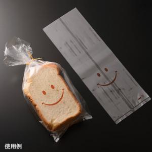 食パン袋1斤用 スマイル / 50枚 TOMIZ(富澤商店) パン袋 食パン袋|tomizawa