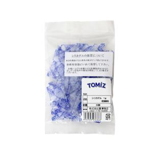 シリカゲル 1g(乾燥剤) / 25個 TOMIZ/cuoca(富澤商店) 鮮度保持材 乾燥剤|tomizawa