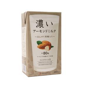 濃いアーモンドミルク(ほんのり黒糖入り) / 1L TOMI...