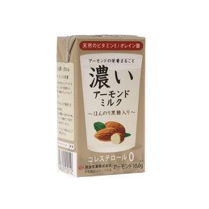 濃いアーモンドミルク(ほんのり黒糖入り) / 125ml T...