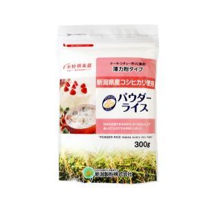 新潟県産コシヒカリを100% 使用した、非常にきめ細やかな米粉。薄力粉タイプは、スポンジケーキやシフ...