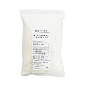 【新商品】春よ恋(高加水用)(横山製粉)/ 1kg(TOMIZ cuoca 富澤商店 クオカ)|TOMIZ-富澤商店