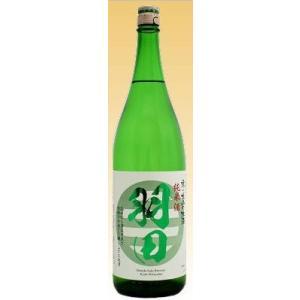 【羽田酒造】京・北山 羽田 純米酒 1800ml...