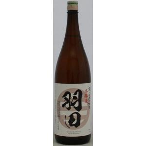 【羽田酒造】京・北山 羽田 本醸造 1800ml...