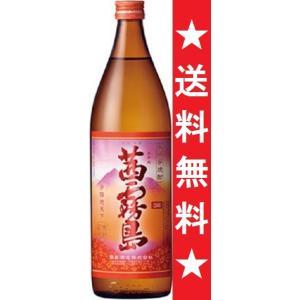 【送料無料】茜霧島 芋焼酎 25゜ 900mlの関連商品10