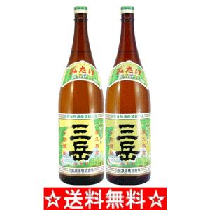 【送料無料】三岳 芋焼酎 25゜(屋久島産)1...の関連商品4