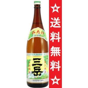 【送料無料】三岳 芋焼酎 25゜(屋久島産)1...の関連商品1