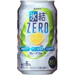 キリン氷結ZERO グレープフルーツ350mlx12本