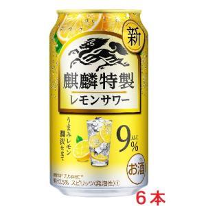 【2020年4月7日リニューアル発売】キリン・ザ・ストロング レモンサワー 350mlx6本