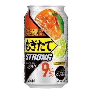 【商品コンセプト】『収穫後24時間以内搾汁』の果汁のみを使用し、素材・製造・容器に至るまで鮮度を徹底...