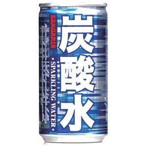 サンガリア 炭酸水 缶 185g 30本(1ケース)