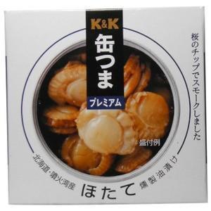 国内産原料にこだわったちょっと贅沢なおつまみ缶...の関連商品2