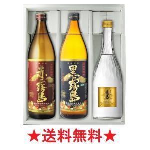 【送料無料】霧島酒造 赤黒ゴールド 飲み比べ ...の関連商品8