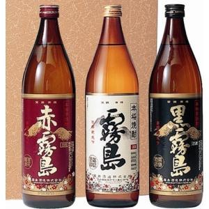 霧島酒造 赤黒白 飲み比べ ギフトBOX入り...の関連商品10