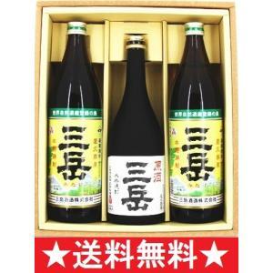 【送料無料】三岳原酒 39度 720mlx1本...の関連商品3
