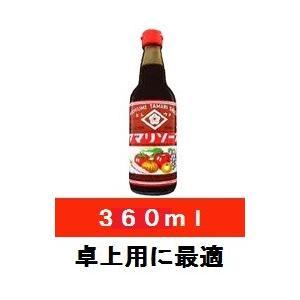 ヒシ梅 タマリソース(とんかつ)360ml