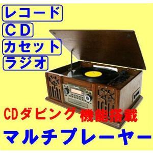 CDレコーディング機能搭載 レコード、CD、ラジオ、カセットマルチプレーヤー E-6995  tommyz