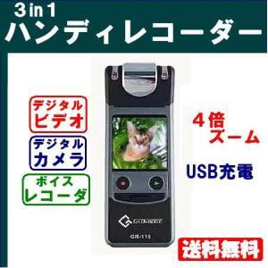 3in1 高画質ビデオ&カメラ&ボイス ハンディレコーダー ベビームービー GR-115  tommyz