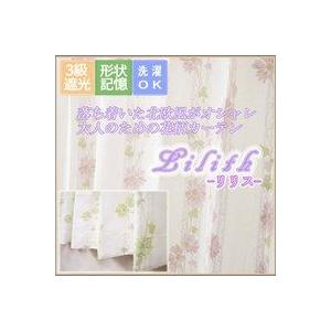 北欧風花柄カーテン リリス 巾100cm丈135cm|tomo2store