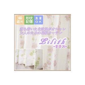 北欧風花柄カーテン リリス 巾100cm丈178cm|tomo2store