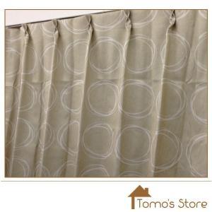 モダンな丸模様のデザインカーテン 巾100cm×丈178/200cm 2枚組 ベージュ 和風 シック おしゃれ サークル模様 大柄|tomo2store