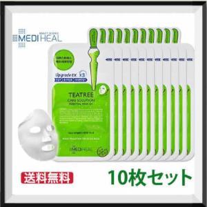 韓国コソメ MEDIHEAL TEATREE メディヒール パック ティーツリー EX 10枚 メデ...