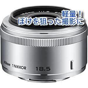 中古 6ヶ月保証 Nikon 1 NIKKOR 18.5mm f/1.8 シルバー単焦点 レンズ ニ...