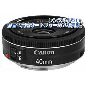 中古 6ヶ月保証 Canon EF40mm F2.8 STM 単焦点レンズ レンズ 交換レンズ キャ...