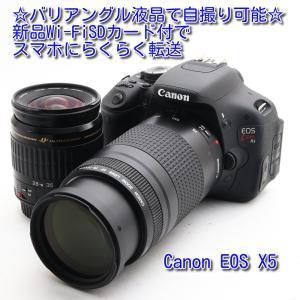 中古 美品 Canon X5 ダブルズームキット キャノン 一眼レフ カメラ 自撮り おすすめ 初心...