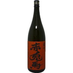 (入荷いたしました!)芋焼酎 薩州 赤兎馬 玉茜 (限定品) 1800ml|tomoda