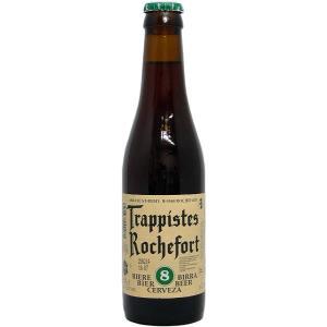 (ベルギービール)ロシュフォール8 330ml|tomoda