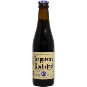(ベルギービール)ロシュフォール10 330ml|tomoda