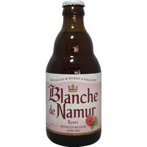 (ベルギービール)ブロンシュ・デ・ナミュール・ロゼ 330ml|tomoda
