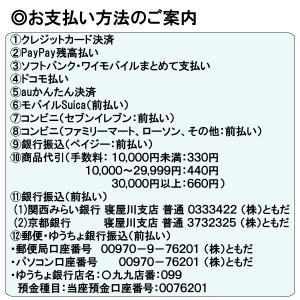 紫の赤兎馬 限定品 1.8L 6本セット 送料無料 2020年春入荷 クーポンで100円引き!|tomoda|05